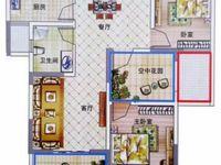出售左岸香颂3室1厅1卫90平米88万住宅