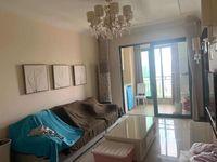 紫龙府 沁园春旁 恒大名都2室1厅1卫84.1平米87.5万住宅