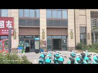 出售碧桂园奥能 罗马世纪城175平米145万商铺
