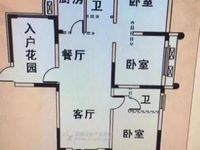 出售天逸华府桂园4室2厅2卫128平米126.8万住宅