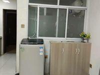 出租中垦流通 国际领寓1室1厅1卫50平米1000元/月住宅