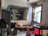 出售紫薇东区3室2厅1卫90平米76.5万住宅