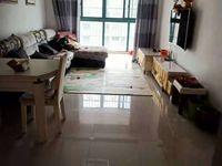 出售宇业京华园南苑4室2厅2卫132平米94万住宅