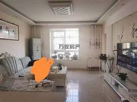 琅琊山脚下 永鑫金色春天3室2厅1卫117平米112.8万住宅