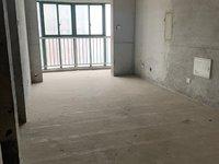 英伦华第 126平米 3室2厅 5楼毛坯房 89.8万随约看房