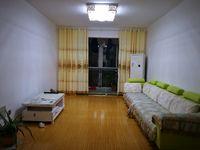 出租扬子花园3室2厅1卫100平米1800元/月住宅