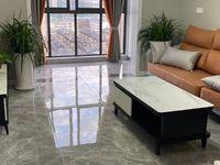 出售北京城建 珑熙庄园3室2厅1卫108平米92万住宅