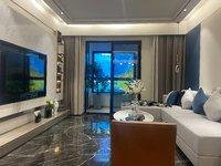 出售中丞 时代名邸3室2厅2卫117平米116.9万住宅