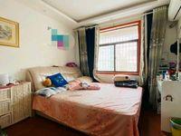 出售康乐花园3室2厅1卫90平米116.8万住宅
