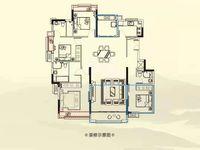 出售洋房 翰林雅院4室2厅2卫166平米134万住宅