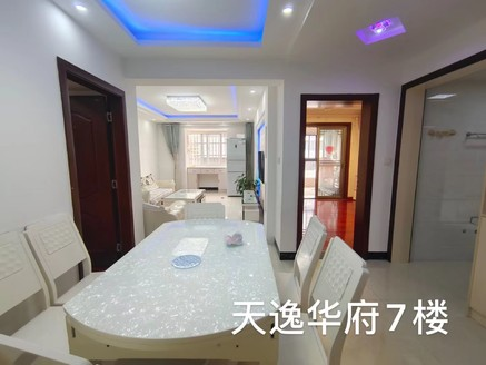 出售天逸华府桂园2室2厅1卫90平米92.8万精装全配拎包入住住宅