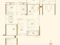 出售珠江和院4室2厅2卫133.33平米93万住宅