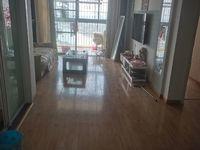 出租清流水韵2室2厅1卫100平米1600元/月住宅