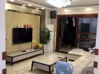 出售天逸华府对面发能国际城3室2厅1卫无税无尾款125平米126.8万住宅