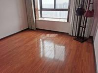 房东急需用钱,便宜出售精装修128.8万元