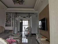 精装修3室可拎包入住,商品房,小两口过渡房