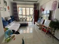 尚城国际 2室2厅
