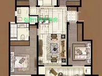 出售 同行付费 弘阳 时光澜庭4室2厅2卫118平米136万住宅