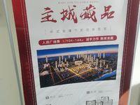 出售润熙府3室2厅2卫104平米136万住宅
