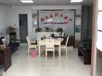 出租碧桂园 中央名邸120平米6000元/月共2层,精装商铺