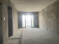 保本低价出售金城华府观景住宅 清风明月、黄金时代旁 三室两厅两卫双阳台 优质学区