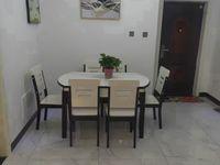 出售中旭都市名苑 安康苑 恒大名都附近 3室2厅1卫117平米94万