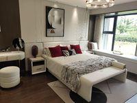 出售华侨城 欢乐明湖4室2厅3卫142.36平米面议住宅