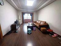 出售矿业花园5室2厅2卫186平米109.8万住宅