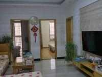 出售红叶山庄2室2厅1卫 无税 84平米82.8万住宅