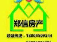 出售紫薇东区2室2厅1卫78平米58.8万住宅,无税