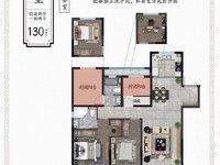 出售滁州吾悦广场4室130平仅20套低价格低首付楼栋楼层可挑