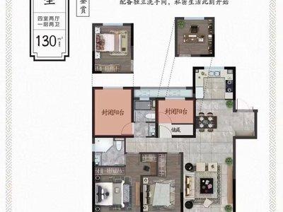 出售滁州吾悦广场4室130平仅几套低价格低首付楼栋楼层可挑