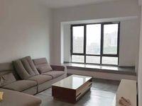 出租汇鑫大成国际2室2厅1卫89平米1400元/月住宅