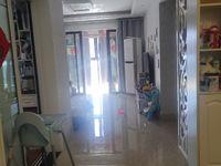 出租浩然国际花园3室2厅1卫100平米2300元/月住宅