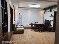 出售成业家园3室2厅1卫103平米73.8万住宅