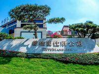 出售 碧桂园仕府公馆4室2厅2卫147平米154.5万住宅