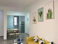 出租弘阳 时光澜庭3室2厅1卫110平米2000元/月住宅