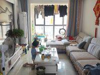 城南香颂名郡,南北通透,3室2厅1卫,99平米,101万,无税无尾款,精装全配