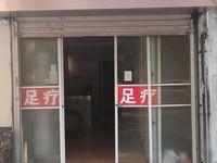 转让银花新村60平米2083元/月商铺