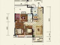 出售 北京城建 国誉锦城3室2厅2卫110平米82.8万住宅