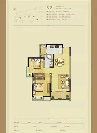 出售发能凤凰城2室2厅1卫95平米85万住宅
