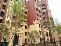 急售!低于市场价十多万三巽 英伦华第4室2厅2卫产证面积136.5平米93万住宅