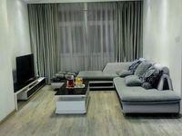 出租红叶山庄2室1厅1卫93平米1600元/月住宅
