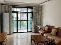 出租安康苑 恒大名都旁 裕坤丽晶城3室2厅1卫118平米2000元/月住宅