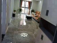 出售北京城建 珑熙庄园3室2厅1卫103平米92万住宅
