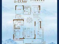 出售凯迪 铂悦府4室2厅2卫135平米面议住宅