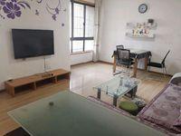 出售安康苑旁 裕坤丽晶城2室2厅1卫93平米82.8万住宅