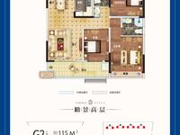北京城房时代名墅小区地理位置优越,交通便捷,四通发达