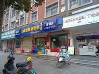 吾悦广场旁 核心地段 45平小门面租金5万 即租即卖