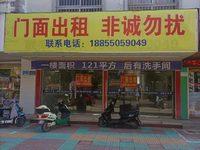 南谯北路三八巷对面纯一楼临街商铺出租,2121238,,15856661605